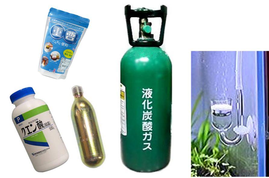 水草水槽用のCO2添加はボンベの交換や発酵式の材料費などのランニングコストがかかる