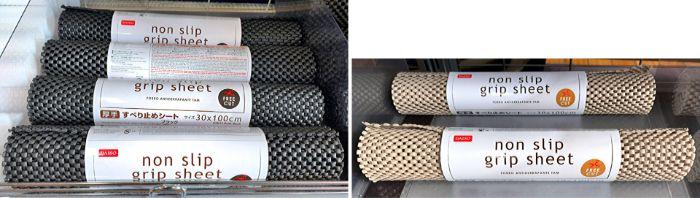 滑り止めシートは水槽用マットの代用品として使える