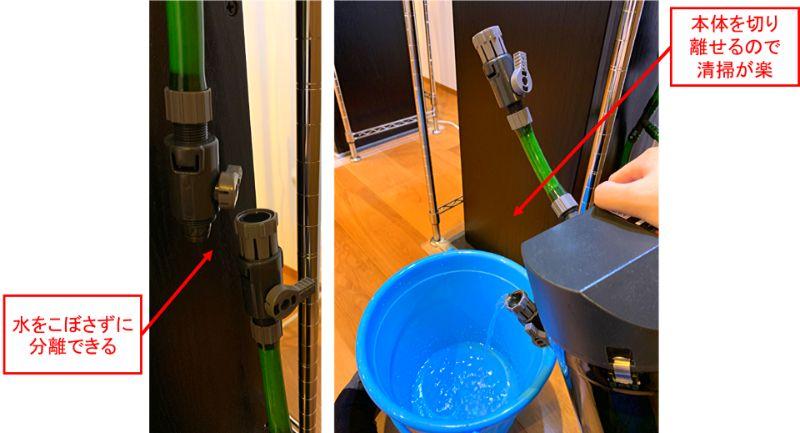 エーハイムの外部式フィルターはダブルタップで掃除やメンテナンスが楽