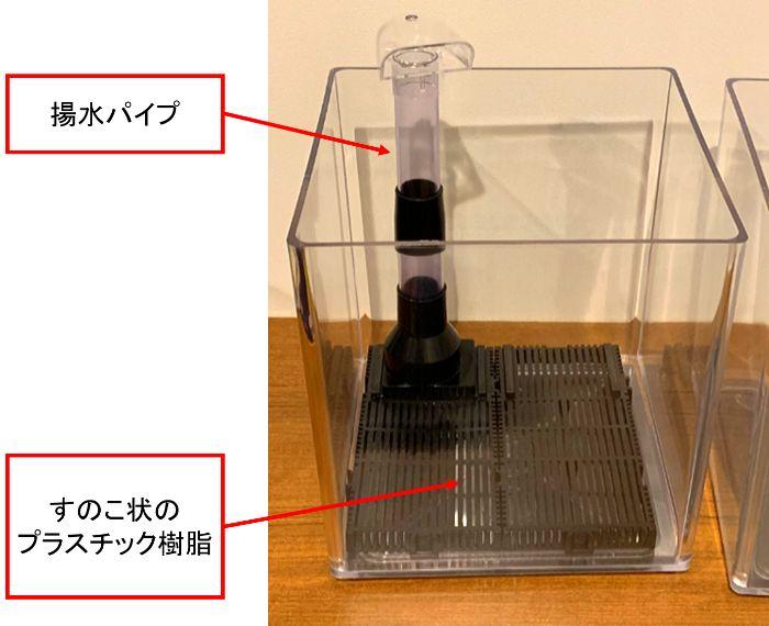 底面式フィルターのすのこと揚水パイプ