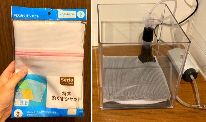 底面式フィルターに洗濯ネットをかぶせて目詰まりを防ぐ