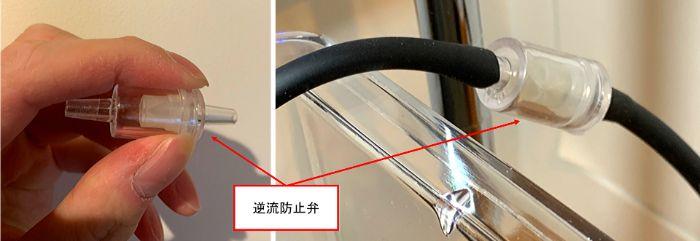 投げ込み式フィルターのエアーポンプに逆流防止弁を付けて水漏れを防ぐ
