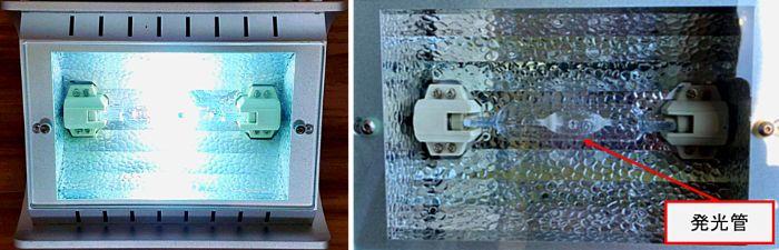 メタルハライドランプ(メタハラ)は強力な光で水草の育成にも使える