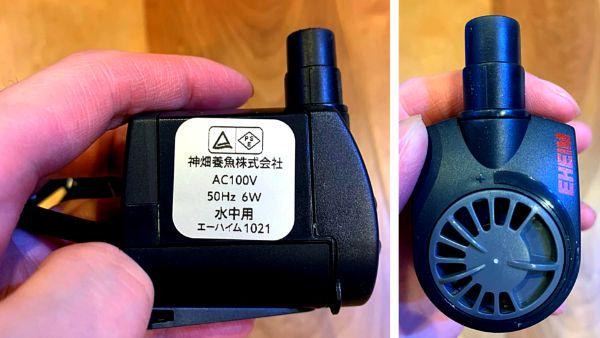 水槽用クーラーに使用できる水中ポンプ「エーハイム-コンパクトオン600」