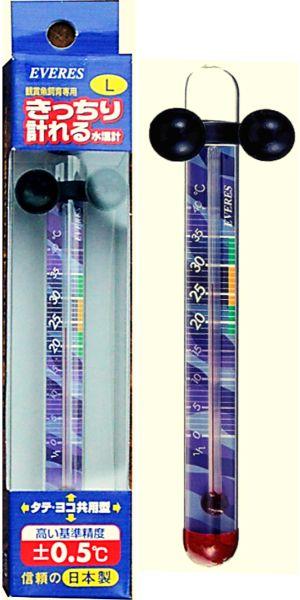 エヴァリ きっちり計れる水温計は非常に精度良く水温を測定できる水槽用水温計です